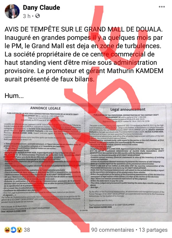 Fact checking : Douala Grand Mall n'est pas sous administration provisoire